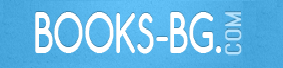 books-bg.com