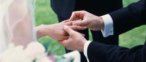 Бракът на фокус