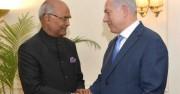 Израел и Индия обединиха усилия срещу радикалния ислям