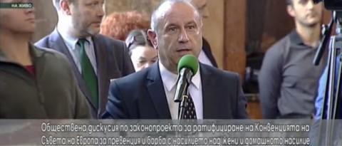 Председателят на ОЕЦ взе участие в обществената дискусия за Истанбулската конвенция