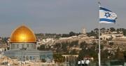 Църквите в Европа настояват да се зачита статутът на Ерусалим
