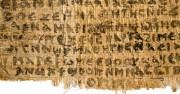 Открит е фрагмент от най-стария ръкопис на евангелието от Марк