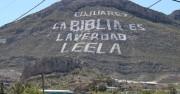 Хълмът на Библията и рекордите на Гинес