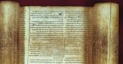 Мюсюлманин рискува живота си, за да спаси древен християнски текст от ИД