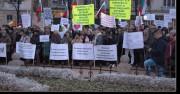 """Призив на ОЕЦ за нов протестен митинг в неделя, 2 декември, площад """"Народно събрание"""""""