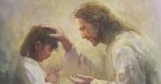 Да обичаш Бога с цялото си сърце