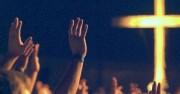 Коя църква прославя Бога?