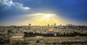 Обща молитва за Израел събра хиляди в Ерусалим