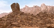 Саудитска Арабия разрешава достъпа до библейските места