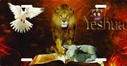 Откровение - отворената книга