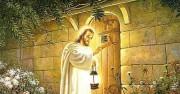 Когато Христос е на прага
