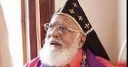 Почит към най-възрастния епископ в света