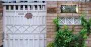 Християнска мисия във Виетнам на съд за ширене на пандемията