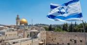 Защо да ни е грижа какво се случва в Израел?