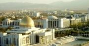 Ходатайствена молитва за Туркменистан