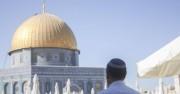 Християни и евреи могат да се молят на Храмовия хълм в Ерусалим